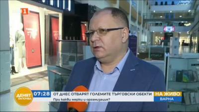 При какви мерки и огранизация отварят моловете във Варна?