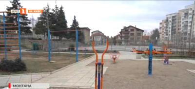 Нови спортни площадки на открито в гимназии в Монтана