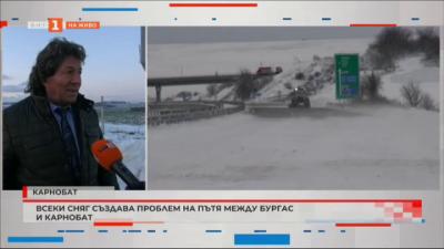 """Защо всеки сняг създава проблем на АМ """"Тракия"""" в участъка между Бургас и Карнобат?"""