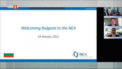 България стана член на Агенцията за ядрена енергия към ОИСР