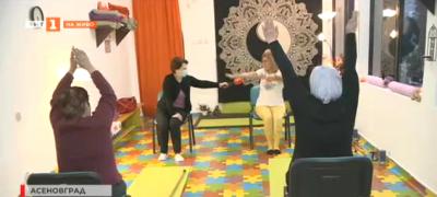 Йога упражнения за третата възраст в школа в Асеновград