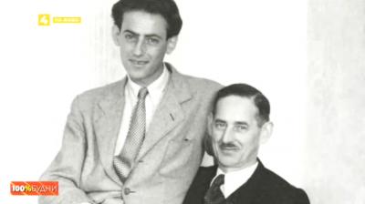 Бестселърът Момчето, което последва баща си в Аушвиц на български
