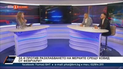 За и против разхлабването на мерките срещу COVID-19 - роф. д-р Андрей Чорбанов  и д-р Момчил Баев