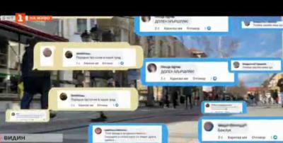 Ученици във Видин направиха клип срещу агресията в социалните мрежи