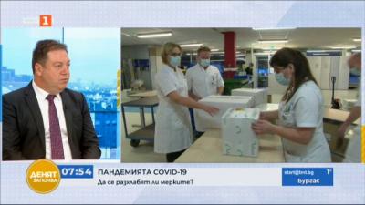 Д-р Маджаров: Ще можем да се ваксинираме не само при личния лекар, но и в РЗИ, и в ДКЦ, и в болниците