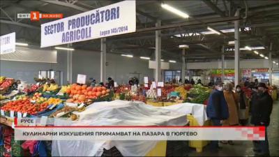 На пазар в Гюргево
