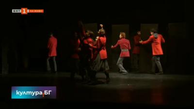 """Премиера на спектакъла """"Карнавална нощ"""" в Театър НАТФИЗ"""