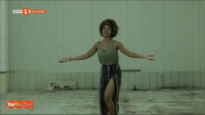 """""""Африкая"""" – да събереш Африка под един покрив в центъра на София"""