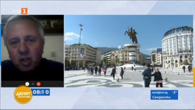 Проф. Матанов: Изучаване на македонски в България - не може да стане
