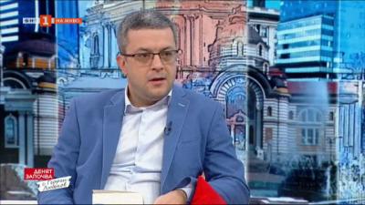 Записки по Българските революции - депутатът Тома Биков с нова книга