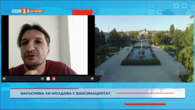 Закъснява ли Молдова с ваксинацията?