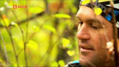 Спомен за алпиниста Атанас Скатов