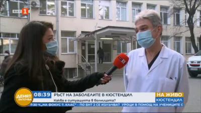 Ръст на заболелите в Кюстендил