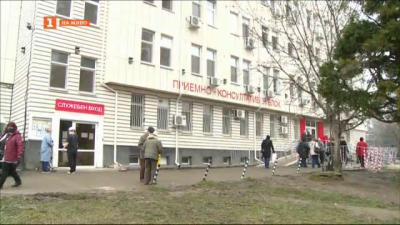 В Русе започна поставянето на ваксини срещу COVID-19 на учители и хора в социални домове
