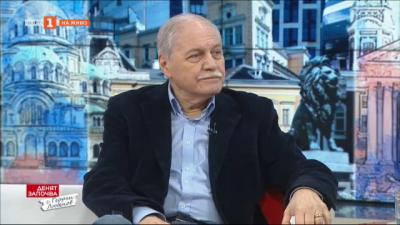 Думите, които наложи пандемията. За правилата и езиковата култура на  българите - проф. Владко Мурдаров