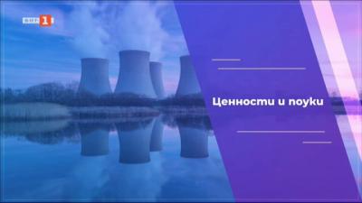 Как Агенцията за ядрена енергия си сътрудничи с други международни организации