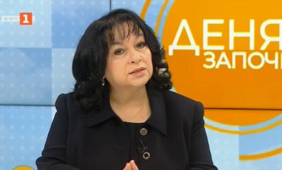 Теменужка Петкова: Имаме една от най-конкурентните цени на природен газ спрямо Европа
