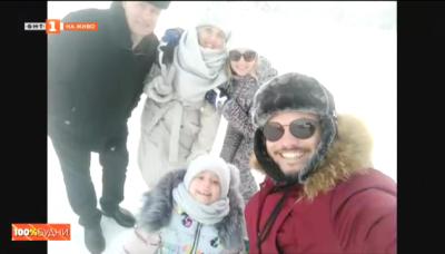 Невероятните приключения на един заврян зет в Сибир