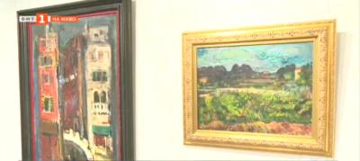 """""""Живописна спирка"""" - изложба българско изобразително изкуство"""