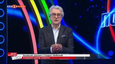 """Зад кулисите на """"Последният печели с Орлин Горанов"""
