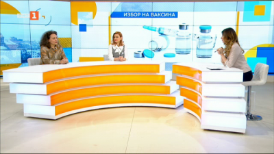 Лекари искат конкретни указания за масовата ваксинация