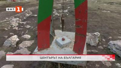 Студенти ще обновят центъра на България