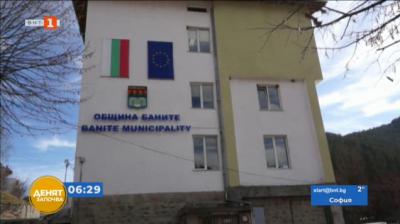 Частични местни избори в община Баните