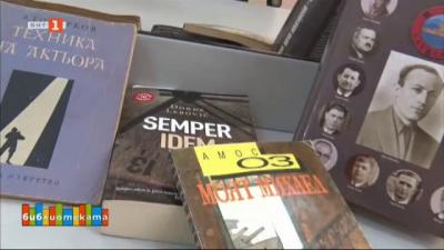 Коя книга стои на нощното шкафче на 100% будния Стефан А. Щерев