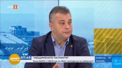 Юлиан Ангелов: Нагласите показват, че ВМРО запазва стабилно положение сред българското общество