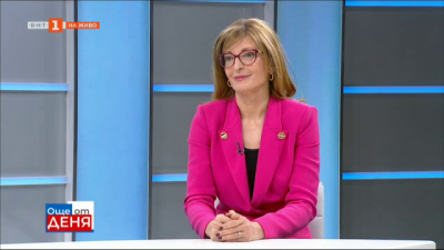Екатерина Захариева: Надявам се позицията на България за присъдата на Навални да е единна