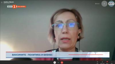 Аделина Марини: ЕК направи големи грешки, свързани с прозрачността