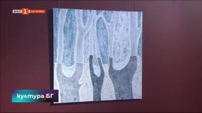 Изложба живопис на Яна Петкова-Каракашова