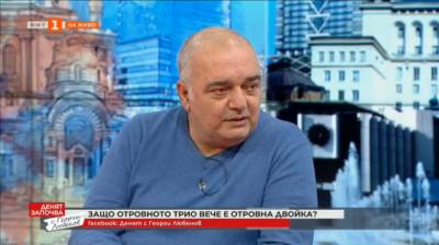 Арман Бабикян: Диктатор се гони от всички, които не обичат диктатура, а демокрация