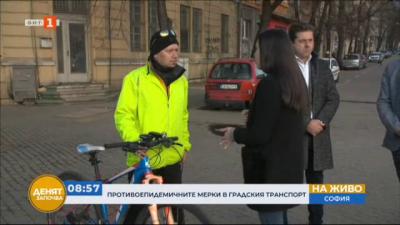 С велосипед и тротинетка в метрото?