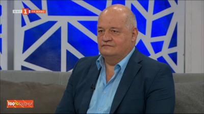Зараждане на живота и живата материя - разговор с проф. д-р Игнат Игнатов