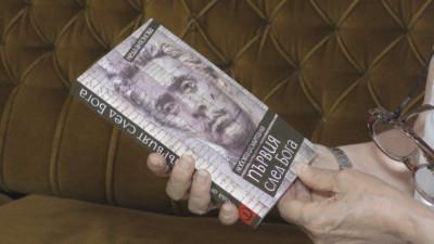 Писателка от Търговище издава книга за живота на Васил Левски