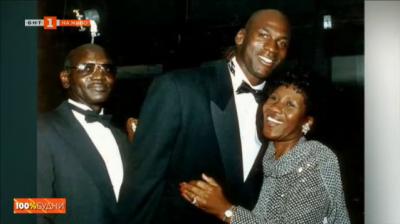 Историята на един от най-великите баскетболисти Майкъл Джордан