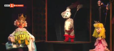 Премиера на Котаракът в чизми в кукления театър в Русе