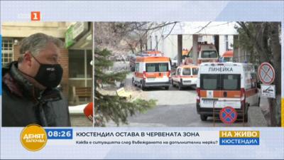 Областният управител на Кюстендил: В момента имаме плато на заболяемостта