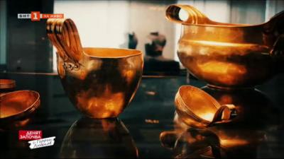 Неразгаданите тайни на златните съкровища на България