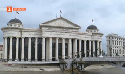 Отношенията между България и РСМ