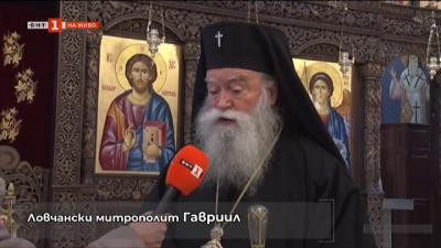 Ловчанският митрополит Гавриил получи почетен плакет с лика на Антим Първи