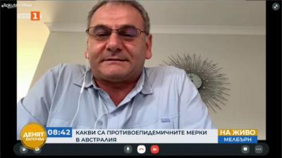 Емоциите сред българската общност в Австралия от победите на Григор Димитров