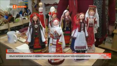 Български кукли с невестински носии радват колекционери