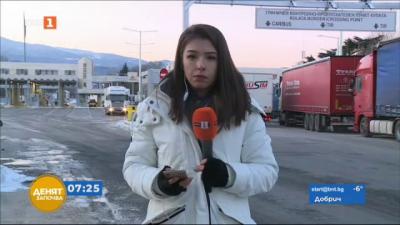 Каква е ситуацията в Югозападна България
