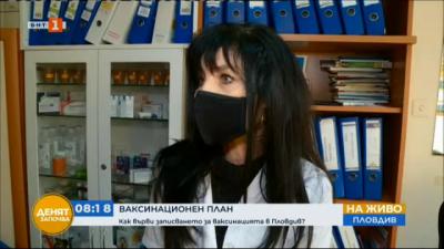 Личен лекар в Пловдив: Има предпочитание към РНК ваксините