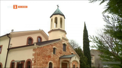 Под едно небе: Арменската общност във Варна