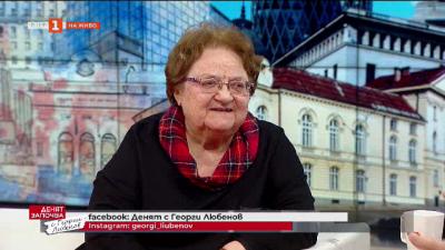 Проф. Радка Аргирова: Нямаше ръководство на кризата, а наблюдение. Това наблюдение ще ни струва скъпо