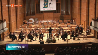 Плевенската филхармония представя концертния спектакъл Любов
