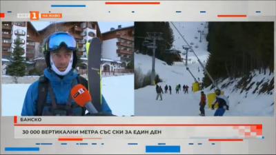 30 000 вертикални метра със ски и сноуборд за един ден